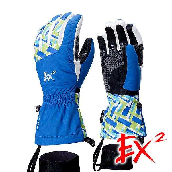 EX2 中性 滑雪觸控保暖手套『藍色』 866403 防風手套│保暖手套│防滑手套│刷毛手套│觸控手套