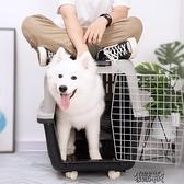 寵物包寵物航空箱貓籠狗籠子外空運輸托運箱 【全館免運】