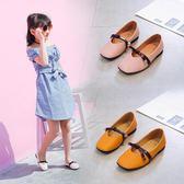 公主鞋 童鞋女童皮鞋新款韓版淺口女童單鞋寶寶軟底豆豆鞋童鞋