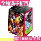 日本 萬代 DIGIMON CARD GAME 數碼寶貝 戰鬥暴龍獸 卡盒 官方 大冒險 重啟【小福部屋】