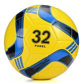 5號足球成人訓練比賽室外PU耐磨4號小學生 免運
