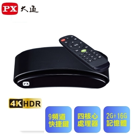 【PX大通】智慧網路電視盒《OTT-1000》高畫質HDMI 6K 追劇神器保證好看* 全新原廠保固