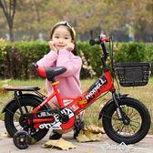 兒童折疊自行車2-4-6-7-8-9-10歲寶寶腳踏車男女孩童單車QM 西城故事