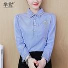 (促銷全場九折)秋季新款刺繡雪紡衫女韓版時尚修身顯瘦職業簡約OL風襯衣女潮