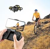 空拍機 科技迷你無人機小學生小型遙控飛機航拍四軸飛行器兒童玩具【快速出貨八折鉅惠】