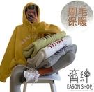 EASON SHOP(GW8528)實拍...