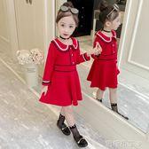 兒童秋裝長袖女童裙子新款韓版洋氣大紅公主裙女孩禮服連身裙 焦糖布丁 焦糖布丁