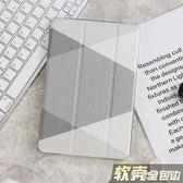 平板保護套2019iPad6蘋果mini4迷你18新款9.7帶筆槽Pro11air2殼5 QG28771『樂愛居家館』