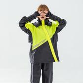 [安信騎士] BRIGHTDAY X武士 斜開 兩件式 風雨衣 螢光 雨衣