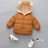 兒童羽絨服 新款純色棉服男女童寶寶短款加絨加厚棉襖連帽外套冬