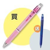 按鍵摩樂筆UNI送摩樂筆 URE3-500-05 3色筆管粉紅桿【文具e指通】量販.團購