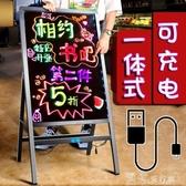 熒光告示牌快力文熒光板黑板廣告牌led電子發光閃光店鋪用商用手寫宣傳充電款 獨家流行館YJT