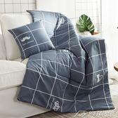 現代簡約風格抱枕被子兩用汽車靠墊沙發靠枕辦公室午睡枕頭空調被igo  潮流前線