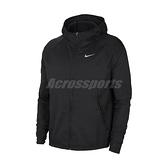 NIKE 外套 Essential Running Jacket 黑 白 男款 防風 可收納 運動休閒 【ACS】 CU5359-010