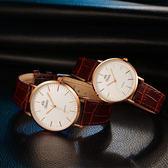 超薄時尚潮流手錶男士皮帶韓版男錶防水學生石英簡約運動腕錶