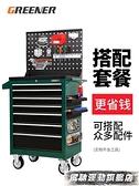 工具車 抽屜式汽修工具車手推車多功能車間工具櫃移動汽車維修工具箱推車 風馳