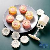 月餅模具綠豆糕家用不粘模型印具50g75g克中秋廣式冰皮做糕點烘焙【英賽德3C數碼館】