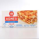 義大利【Agnesi 】義大利千層麵 500g (賞味期限:2020.09.01)