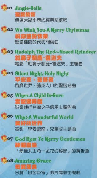 聖誕祝福 CD (購潮8)