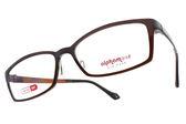 Alphameer 光學眼鏡 AM35 C97 (透棕) 簡約百搭方框款 # 金橘眼鏡