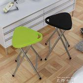 便攜小凳子椅子結實可折疊凳子餐椅凳戶外釣魚凳馬扎塑料凳【米娜小鋪】igo
