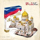 新款 3D立體拼圖diy益智玩具 建筑模型 救世主大教堂MC125-奇幻樂園