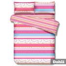 Dohia《約定》雙人三件式精梳棉床包組