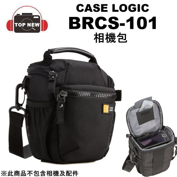 CASE LOGIC 相機包 BRCS-101 單眼側背包 單眼 數位 相機包 美國凱思 台南上新