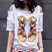 露肩短袖寬鬆夏季新款露肩短袖洋氣性感白色t恤女裝半袖一字漏肩上衣 快速出貨