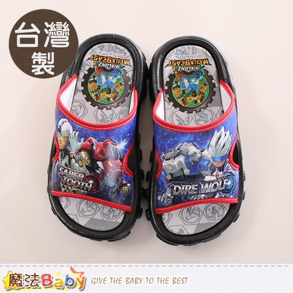 男童拖鞋 台灣製旋風騎士正版拖鞋 魔法Baby