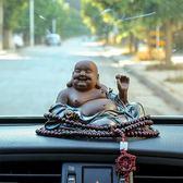 天天特價創意可愛保平安招財彌勒佛哈哈佛汽車擺件車載裝飾品車內