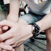 手錶男潮流時尚學生防水運動男士手錶非機械錶皮帶男款韓版 創想數位