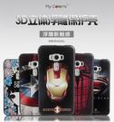 88柑仔店~華碩ZE552KL手機殼5.5寸Zenfone3手機套卡通全包軟矽膠防摔保護套