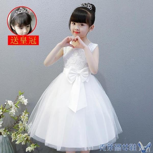 女童禮服 女童連身裙夏裝2021新款小女孩洋氣兒童禮服公主裙蓬蓬紗白色裙子 快速出貨