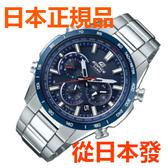 免運費包郵 日本正規貨 CASIO 卡西歐手錶 EDFICE EQW-T650DB-2AJF 太陽能多局電波手錶 時尚商务男錶