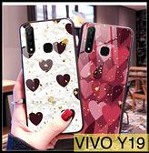 【萌萌噠】VIVO Y19 (6.53吋) 奢華時尚 閃粉鉑金 心心豹紋保護殼 全包軟邊 鋼化玻璃背板 手機殼