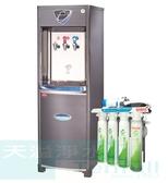 普德BUDER 《BD1073》煮沸型溫熱三溫飲水機【內置TF530快拆型六道RO逆滲透】?加碼贈送一年份濾心