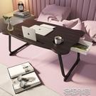 電腦桌 床上小桌子折疊懶人桌大學生宿舍上鋪飄窗少女臥室坐地書桌 2021新款