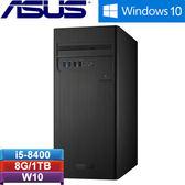 ASUS華碩 H-S340MC-I58400004T 桌上型電腦