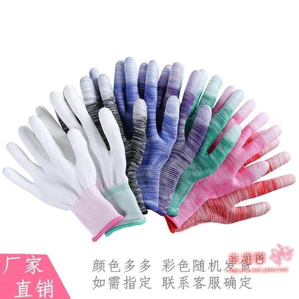防靜電手套 PU涂指36雙白色PU涂指手套勞保耐磨工作薄款防滑尼龍防靜電打包浸膠涂膠