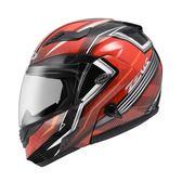 【東門城】ZEUS ZS3500 YY7 透明碳纖紅 碳纖維 內藏鏡片 內襯全可拆洗 可樂帽 汽水帽 可掀式安全帽