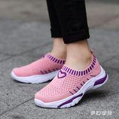透氣女童潮流鞋休閒鞋網面運動鞋小孩網鞋兒童網布一腳蹬襪子鞋 JH46『夢幻家居』