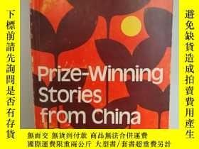 二手書博民逛書店Prize-Winning罕見Stories from Chin