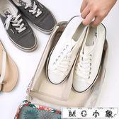 花色防水鞋袋旅行收納包