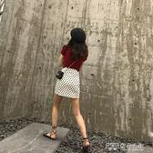 波點半身裙百搭修身白色裙褲包臀裙高腰a字短裙女 探索先鋒