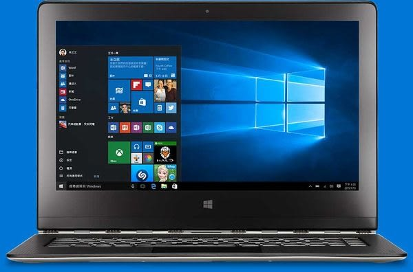 Windows 10 家用中文版 32位元隨機版