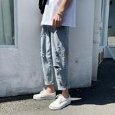 夏季ins網紅破洞牛仔褲男韓版青少年百搭直筒寬鬆九分休閒褲