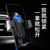 ☆24H☆ 多用處時尚支架可調節角度手機架導航架夾式旋轉轉動球手機支撐座 店長嚴選