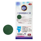 北極熊4D魚型醫用口罩 10入/盒-綠【合康連鎖藥局】