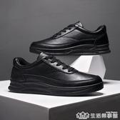 皮鞋男秋季透氣爸爸鞋男士商務休閒男鞋防滑廚房上班工作黑色鞋子 生活樂事館